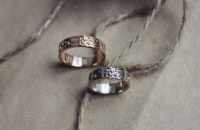 Обручальные кольца - свадебники