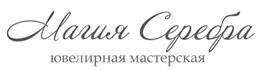 magiaserebra.by - Изготовление, ремонт, гравировка ювелирных украшений из золота и серебра